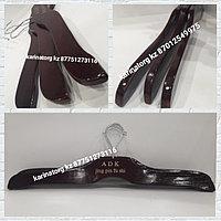 Плечики деревянные для мужской одежды (три)49 см темные
