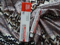 Омолаживающий гель на основе плаценты Placentrex 20g
