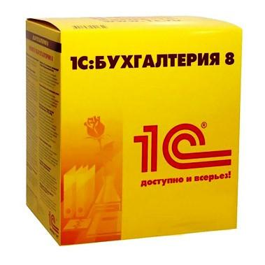 1С:Бухгалтерия 8.3 для Казахстана. ПРОФ