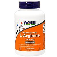 Л-Аргинин (L-Arginine) 1000 мг. 120 таблеток