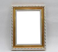 Рамка для картины, золото, 13*18 см