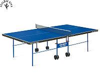 Стол для настольного тенниса Game indoor с сеткой