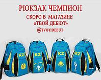 Профессиональные рюкзаки с государственной символикой