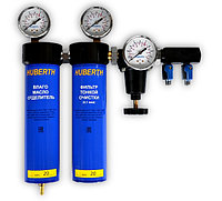 Фильтр воздушный влагомаслоотделительный с редуктором (2 ступени) HUBERTH