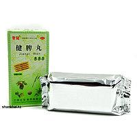 Пилюли Цзянь пи (Jian Pi Wan) 健 聛 丸 при различных заболеваниях ЖКТ