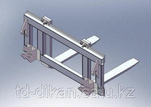 Захват вилочный ЗВ-01 шатбелер