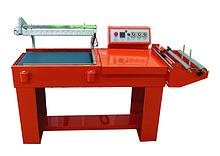 Термоусадочная упаковочная машина для запайки и обрезки BSL-5045LA (пневматика)