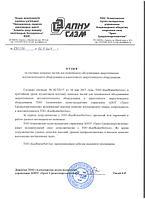 """ТОО """"Алматинское пусконаладочное-управление АООТ """"Трест САЭМ"""""""