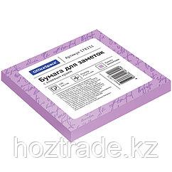 Бумага для заметок с клеевым краем 75х75 фиолетовый