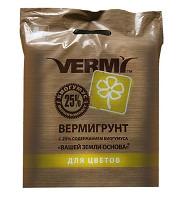 Грунты Вермигрунт для цветов (4 литра)