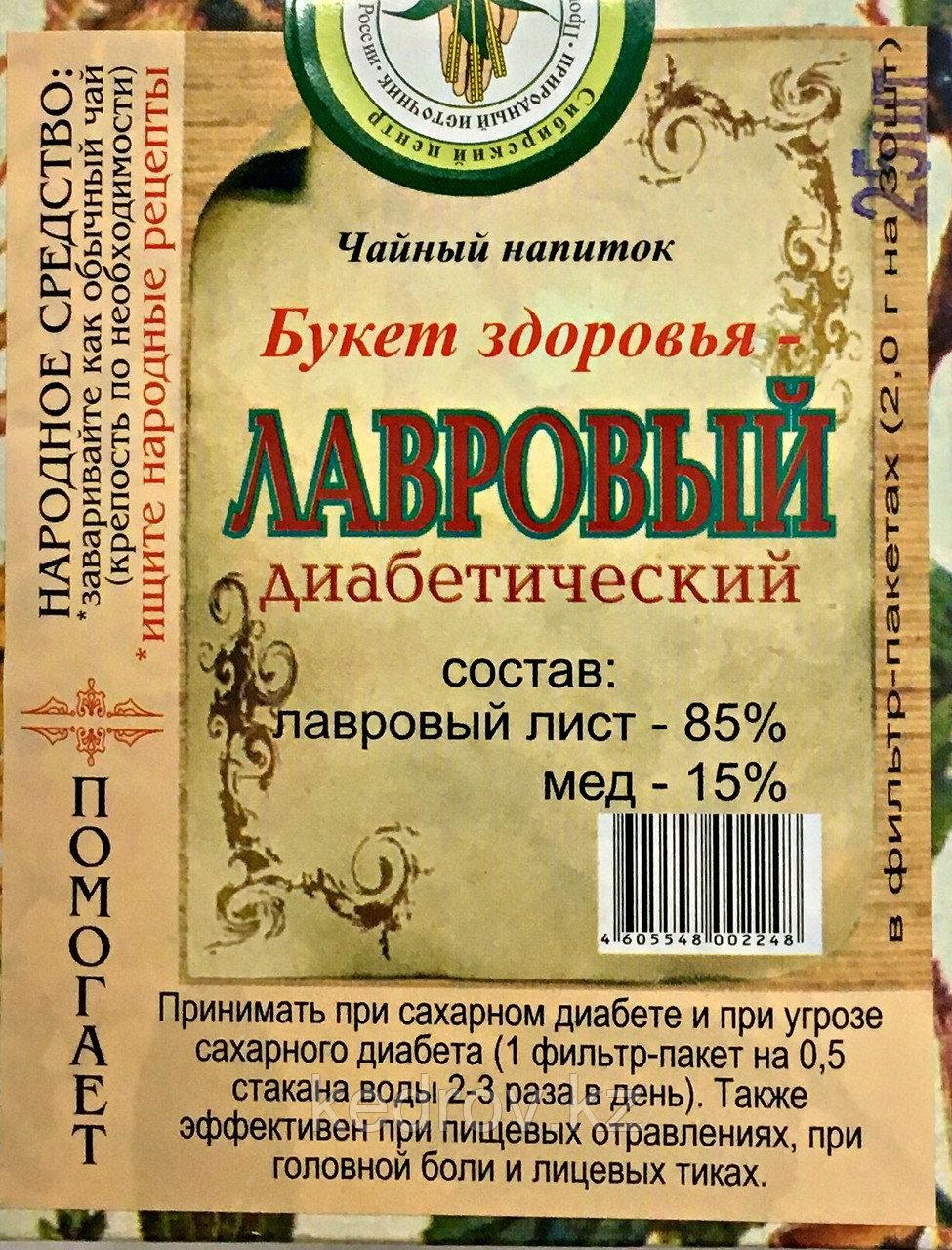 Народный Чай Лавровый диабетический, 50 гр (25 ф/п по 2,0г)  Букет здоровья