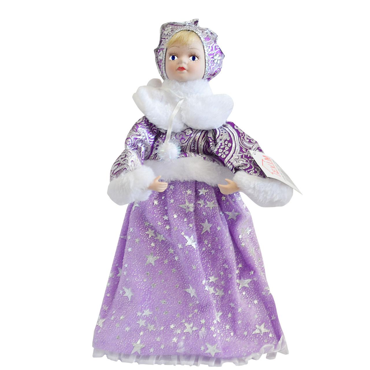 Снегурочка 33см, в фиолетовом