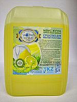 Средство для мытья посуды VOKA 5л. Канистра