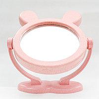 Косметическое зеркало, двухстороннее, розовое, 17 см