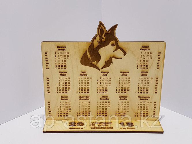 Календарь деревянный настольный