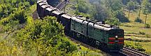Транспортно - экспедиторские услуги железнодорожным транспортом по международным путям сообщений