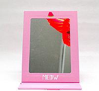 Косметическое зеркало 25*10 см, складное, розовое