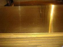 Лист латунный 0.5х600х1500мм ЛС59-1 Л63