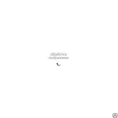 Труба нержавеющая 273 х 8 ст. 10Х17Н13М2Т