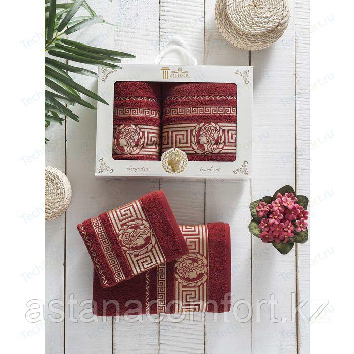 Подарочный набор бордовых полотенец для мужчин. Турция.