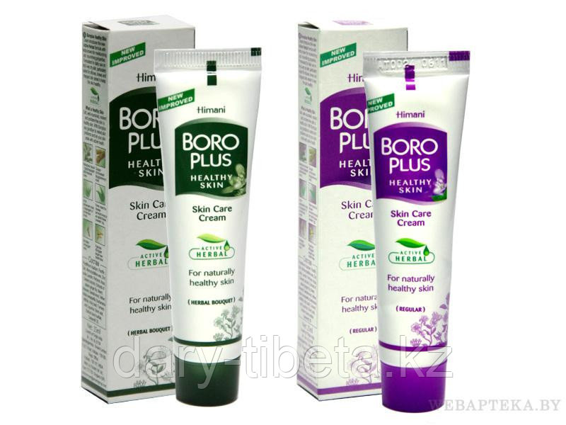 БОРО ПЛЮС- крем для ухода за  проблемной кожи