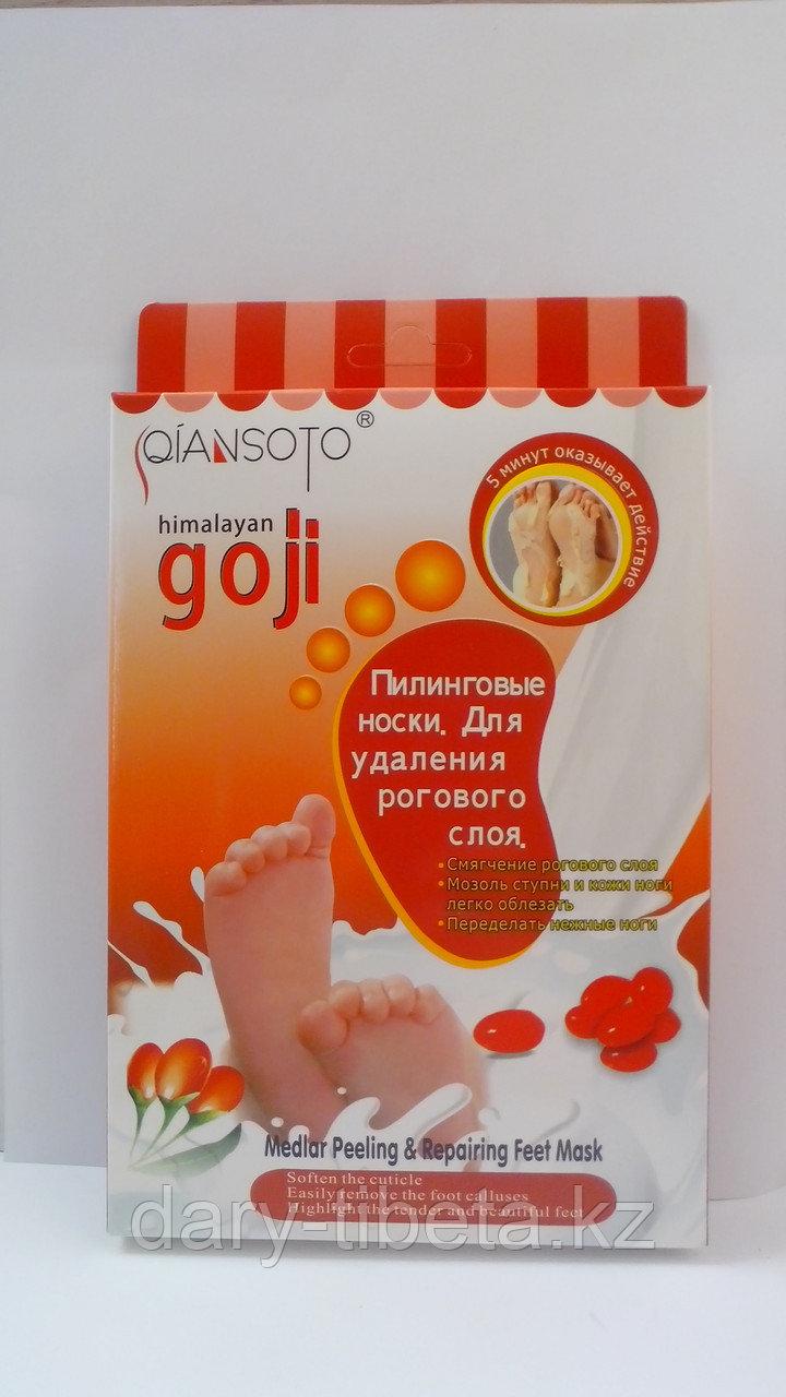 Пилинг носочки для ног Ягоды Годжи