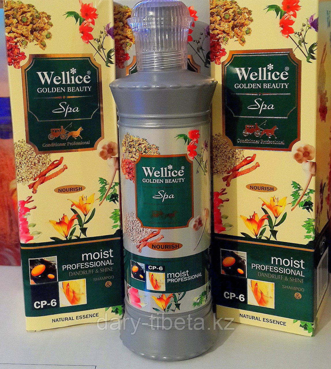 Wellice Golden Beauty шампунь For Dry