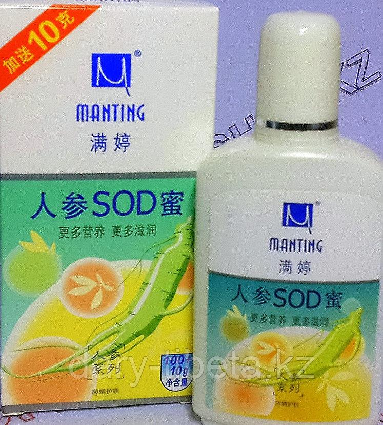 MANTING - Крем для лица на основе Женьшеня
