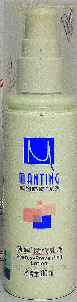 MANTING - Лосьон от демодекоза
