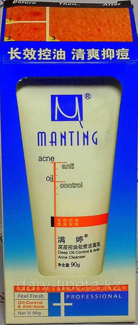 MANTING - Молочко для умывания от демодекса