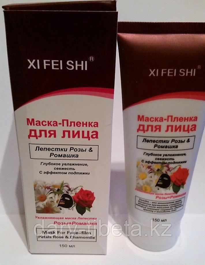 Маска - Пленка для лица XI FEI SHI ( Щи фей ши ) - Лепестки Розы и Ромашка