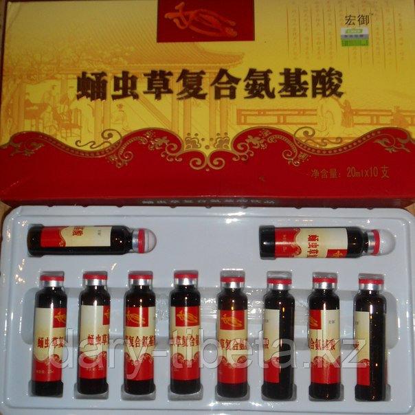 Жидкий кордицепс (Китайский Императорский),при  укреплении организма и поднятия иммунитета ( 12 шт по 10 мг )