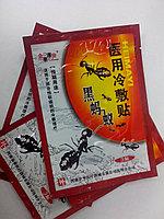 Пластырь - для суставов на муравьиной кислоте