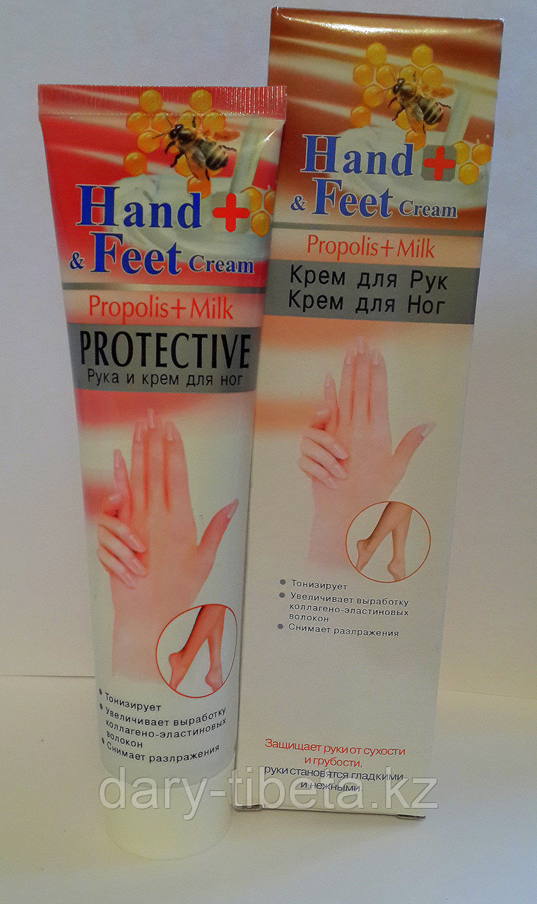 Крем для рук и ног -  Hand Feet cream (мёд и молоко)