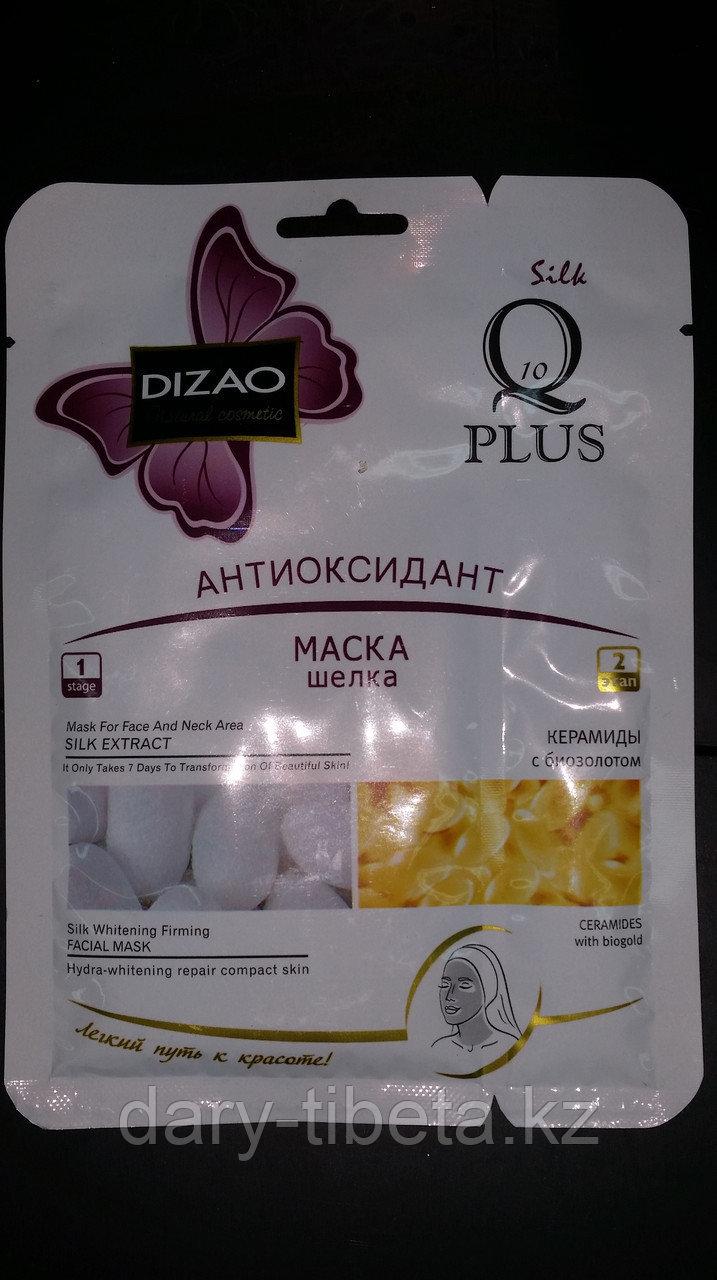 Маска для лица - Dizao Антиоксидант Шелка