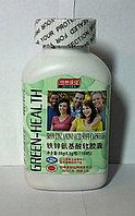 Капсулы Железо цинк аминокислота - Iron Zink Acid Soft Capsules ( 100 шт )