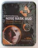 Маска для носа от черных точек Dizao ( 1 шт )