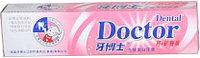 Отбеливающая зубная паста Doktor Dental (жемчуг)