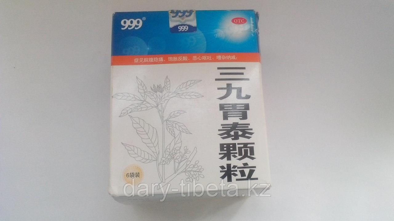 """Чай 999 """"Саньцзю Вэйтай"""" ― для лечения желудка."""
