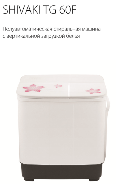 "Стиральная машина Полуавтомат ""SHIVAKI"" TG 60F (with pump)"