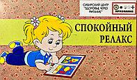 Чай Детский Леканька Спокойный Релакс, 30 гр, 20 ф/п по 1,5 гр