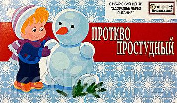 Чай Детский Леканька Противопростудный, 30 гр, 20 ф/п по 1,5 гр