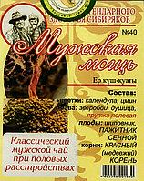 Народный Чай №40 Мужская мощь, 40 гр (20 ф/п по 2,0г)