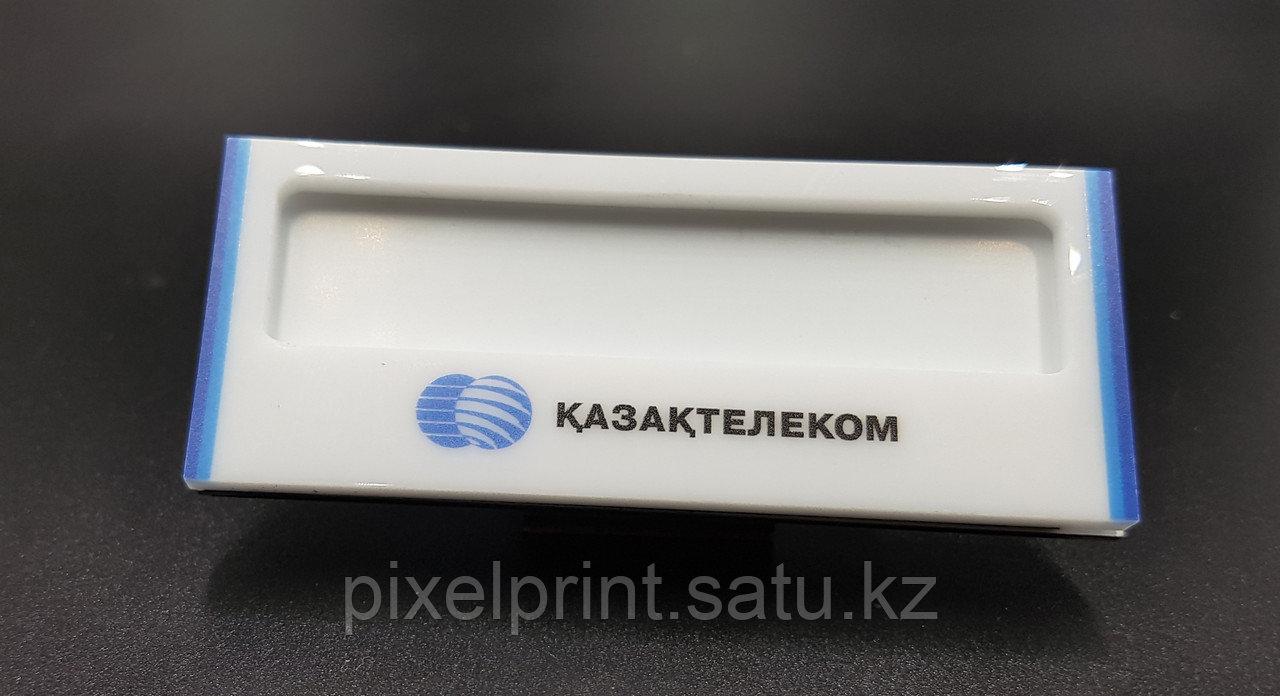 Бейджик со сменным именем с УФ печатью