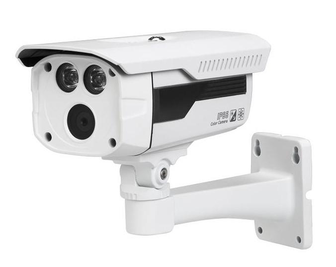 Камера видеонаблюдения HAC-HFW1400DP