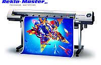 Печать плакатов в Астане