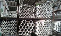 Труба дюралюминиевая 10 мм Д16, фото 2
