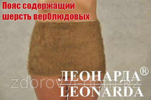 Согревающий лечебный пояс Леонарда