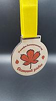 Медаль из фанеры с с лентой, фото 1