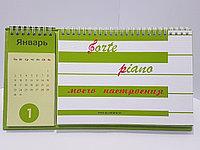 Статусный календарь, фото 1